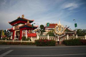 Asian building photo