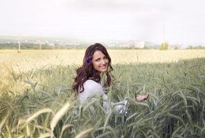 Field portraits photo