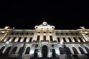 el banco nacional de rumania, bucarest