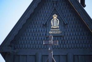 Iglesia noruega foto