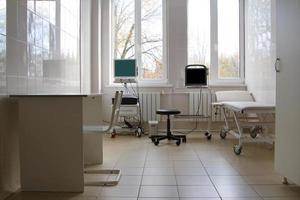 ziekenhuisafdeling