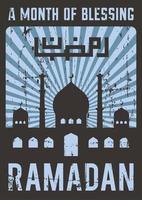Retro Sunbeams Behind Mosque Ramadan Kareem Poster vector
