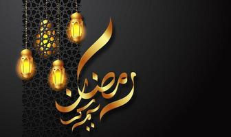 Black Ramadan Kareem Greeting Card Design