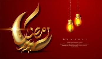 Red Ramadan Kareem with Two Hanging Lanterns