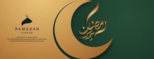 diseño de banner de Ramadán Kareem