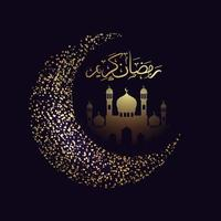 Ramadan Kareem Dark Crescent Moon Design