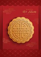 Chinese Mid Autumn Festival Poster with Moon Cake vector