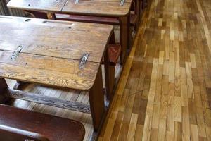 Vintage Classroom photo