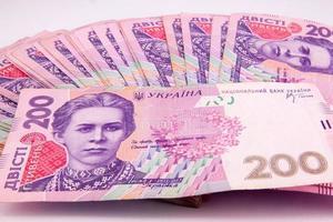 ukrainian hryvnia close up