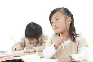 Studying children photo