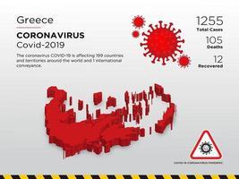 Grecia mapa del país afectado de la propagación del coronavirus