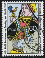 Anti Smoking Stamp photo
