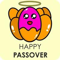 Happy Passover Design with Egg Wearing Halo vector