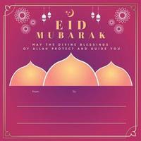 Purple Gradient Eid Mubarak Invitation vector