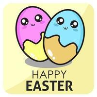 Happy EasterKawaii Egg Card vector