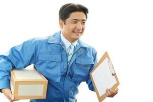 Portrait of a courier photo