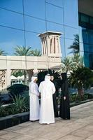 Group Of Arabian Businesspersons Outdoors photo