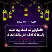 Dua of Iftar Poster with Lanterns on Purple vector