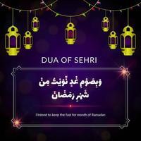 Dua of Sehri Poster vector
