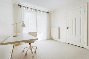 Empty cream room photo