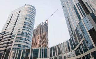 edificios en beijing foto