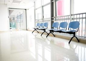 interior del hospital foto