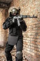 Special forces operator photo