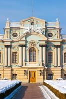 Mariinsky Palace in Kiev