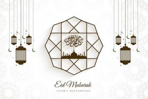 Eid Mubarak Brown Geometric Festival Background vector