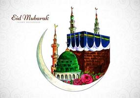 Watercolor Eid Mubarak Greeting Collage  vector