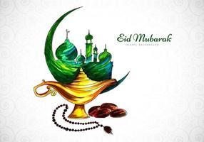 Watercolor Eid Mubarak Greeting Design