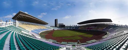 nanling stadium photo
