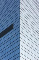 Building abstract photo
