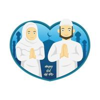 Eid al Fitr Design with People Praying  vector
