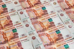 Russian currency banknotes, five thousand rubles photo
