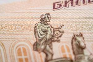 russian rouble bill, macro photography photo