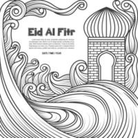 Eid al Fitr Islamic illustration with swirling shapes vector