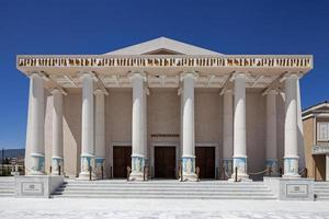 instalación turística de Éfeso foto