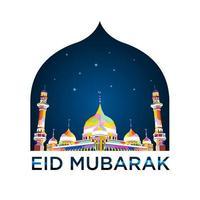 Silueta de la mezquita en la noche con estrellas azules sobre fondo blanco.