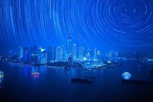 Shanghai landmark with startrails