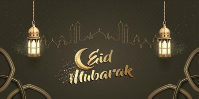 Islamic eid mubarak greeting card design vector