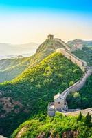 la Gran Muralla de China foto