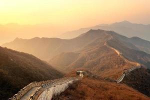 Great Wall morning photo