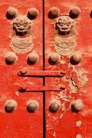 Red Door With Chinese Lions