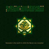 Green design of Ramadan Kareem Calligraphy vector