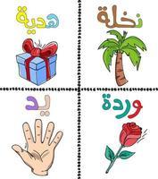 alfabeto árabe y set de regalo, mano, rosa y árbol vector