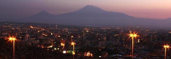 Mountain Ararat. photo