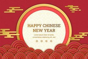 feliz Año Nuevo Chino vector