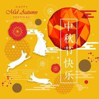 Chinese Mid Autumn Festival Design with Rabbits vector