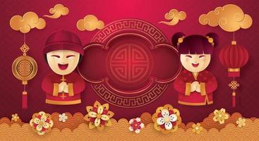 Chinese Happy New Year vector